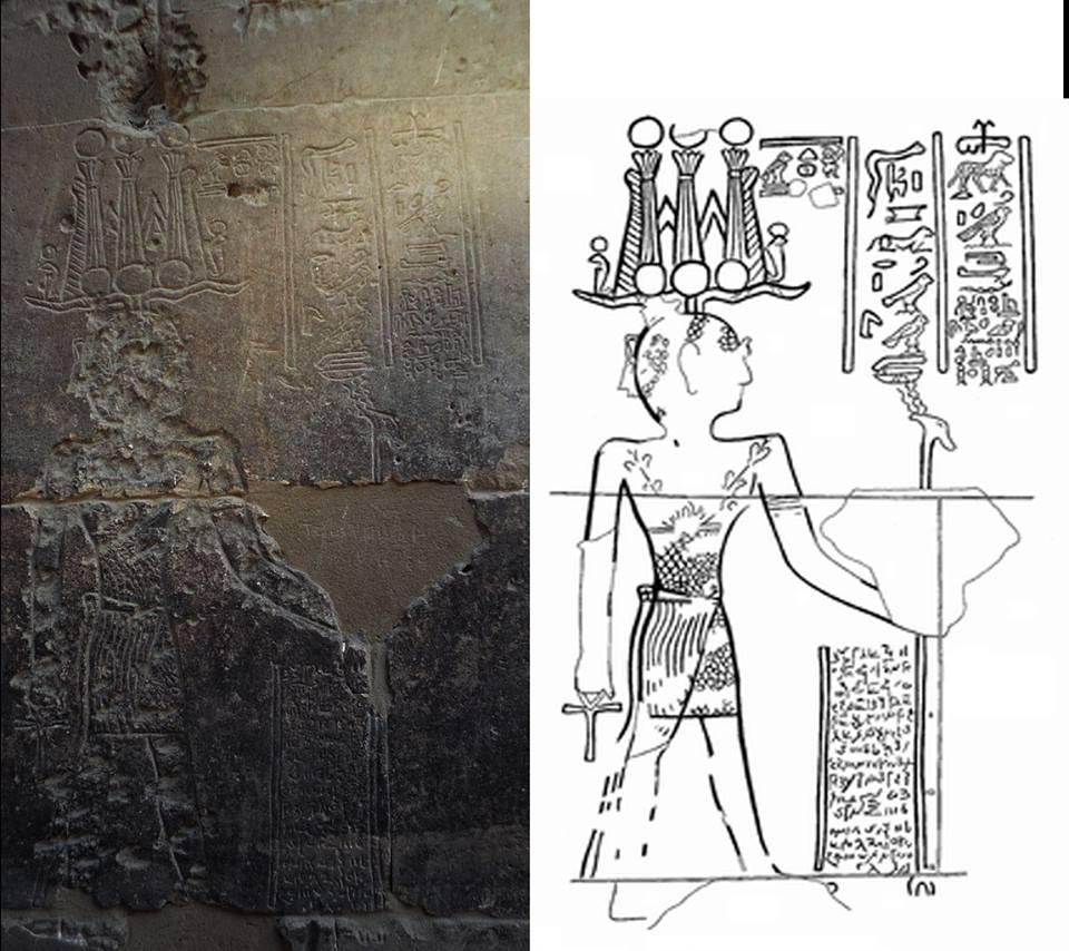 ultima-inscripcion-jeroglifica
